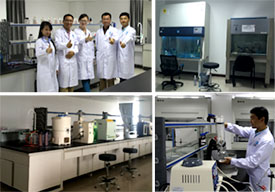 four photos of the inside of a lab at a university in China